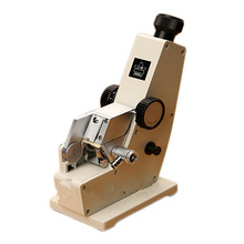 Abbe Refractometer 2WAJ Monochromatic Digital Brix Laboratory Optical Equipment