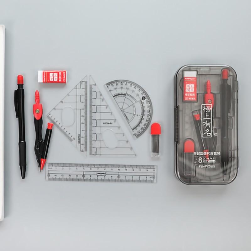 School Study Tool Kit Ruler Compasses  Portable School Math Geometry Set Protractor Drawing Compass Ruler Pencil Essentials Math