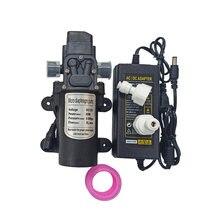 Водяной насос высокого давления 12 В постоянного тока усилитель