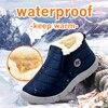 Women Snow Ankle Boots  -Waterproof Ultralight Footwear 1