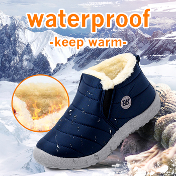 MCCKLE Snow Boots Women Shoes Warm Plush Fur Ankle Boots Winter Female Slip On Flat Casual Shoes Waterproof Ultralight Footwear 1