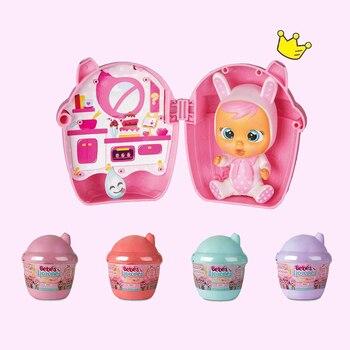 Cry Babies LOL Suprise Dolls OEAK Ball Sent Random Boy Girl Toy Children Lol Doll Will Shed Tears Birthday Gift for Children 2