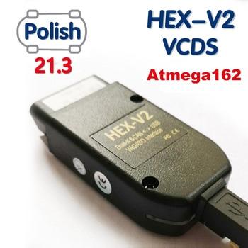 VAG COM 21,3 VAGCOM 20,12 VCDS HEX V2 USB интерфейс для VW AUDI Skoda Seat VAG 20,12 многоязычный ATMEGA162 + 16V8 + FT232RQ|Кабели и коннекторы для диагностики авто|   | АлиЭкспресс