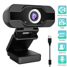 1080p hd веб камера Встроенный микрофон smart Камера usb pro