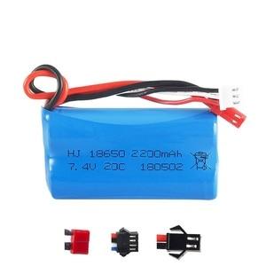Ewellsold 7.4V 2200mAH Li-po Batery 2S 20C 18650 toys battery for remote control helicopter 7.4 V 2200 mAH