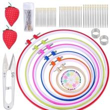 Lmdz 6 шт вышивальные обручи пластиковый Комплект сережек колец