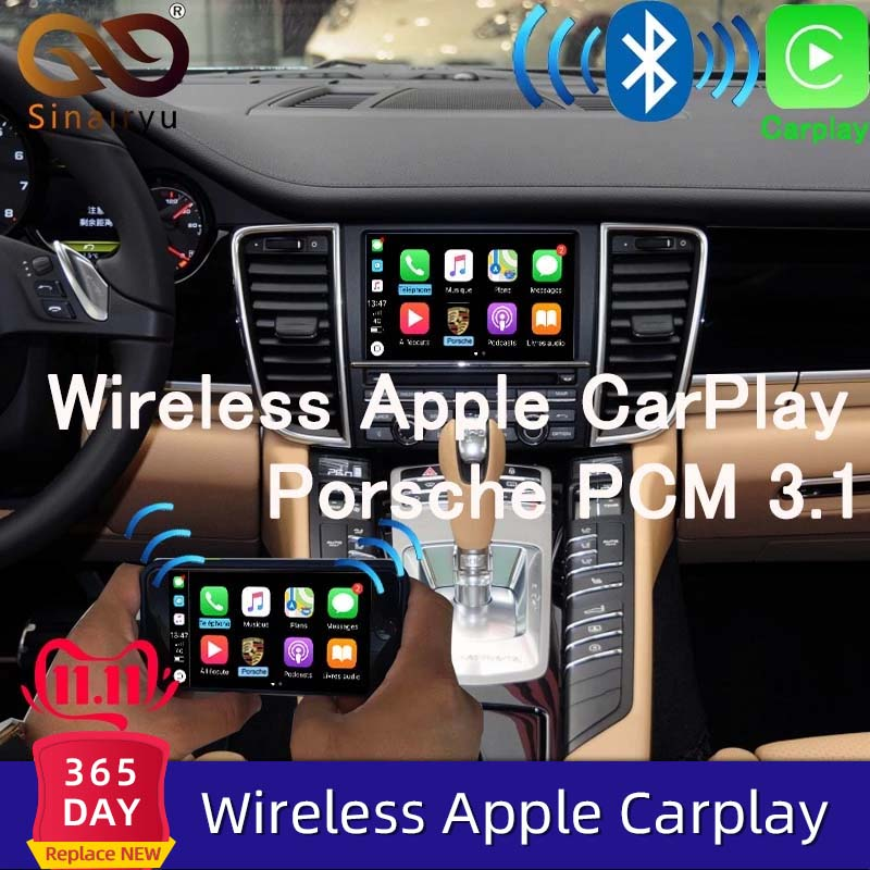 Sinairyu OEM Wireless Apple CarPlay for Porsche PCM 3.1 Android Auto Cayenne Macan Cayman Panamera Boxster 718 991 911 Car play image