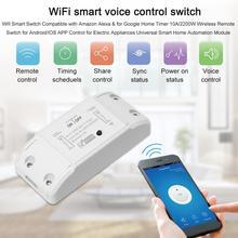 1 Pcs Smart Switch Module Tuya Smart Lif