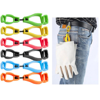 10PCS plastic gloves red clip work safety supplies anti-lost buckle waist hanging buckl - discount item  5% OFF Workplace Safety Supplies