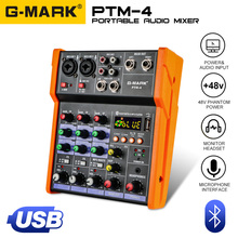 G MARK PTM 4 אודיו מיקסר ערבוב DJ קונסולת עם כרטיס קול USB 48V פנטום כוח למחשב הקלטת שירה שידור המפלגה