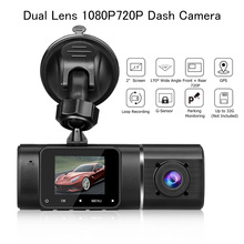 Blueskysea H190 Car Dash Cam DVR 1.5 170° Dual Lens Front & Rear 1080P +720P Camera Loop Recording Parking Monitoring