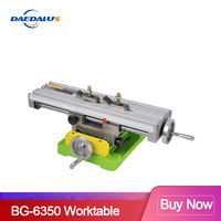 Precision X Y Compound Slide Drill Table Milling Cross Bench Vise BG 6350 Worktable Fixture Drilling Tools For Power Wood