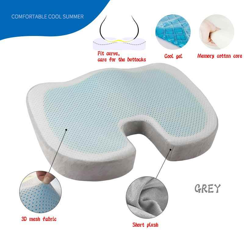 トラベルシートクッション整形外科低反発枕尾骨保護 U シートマッサージチェアクッションパッド車オフィスのマッサージクッション