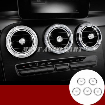 Rhinestone Style Console Air Vent Outlet Cover Ring 15pcs For Benz GLC X253  2015-2020