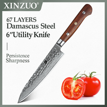 XINZUO 6 inch Utility Knife Damascus Steel Kitchen Knife Fruit Rosewood Handle Newarrive Stainless Steel Paring Knives Gift Box