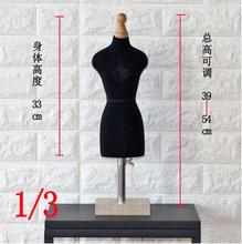 1/3 black female  woman body mannequin sewing for clothes,busto dresses form stand1:3 scale Jersey bust can pin 1pc C760