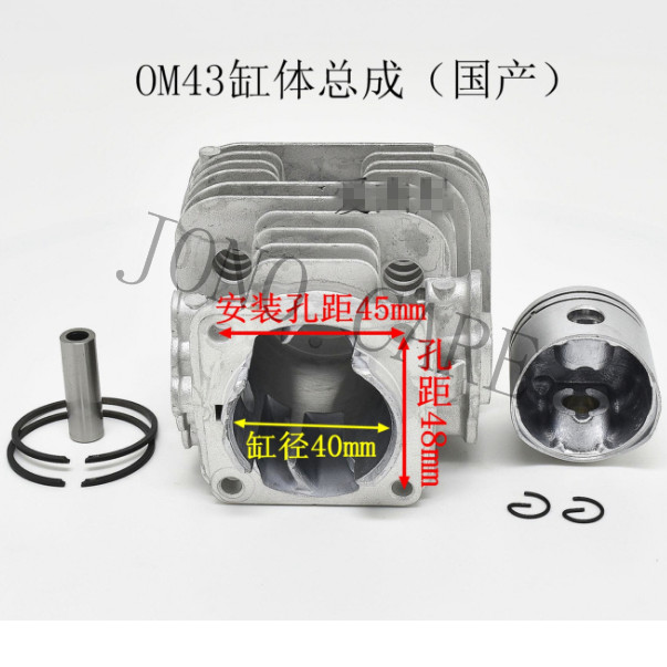 40mm Cylinder Piston Kit For OLEO MAC SPARTA 42 43 44 Brush Cutter Grass Trimmer EMAK EFCO Gasoline Engine Spare Parts