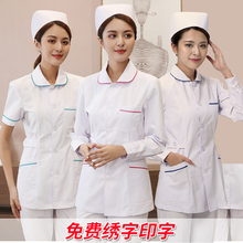 Nightingale Nurse's Suit Summer Short Sleeve Women's Split Suit Long Sleeve Winter Beauty Suit Oral Pharmacy Work Suit