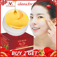 Shea Butter Moisturizing Firming GOLD Collagen Eye Mask Face Care Sleep Mask Eye Patches ป้องกันรอยคล้ำใส(China)