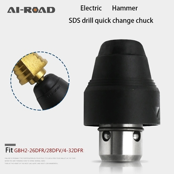 SDS Drill Chuck Replacement for Bosch GBH2-26DFR GBH2-28DFV GBH4-32DFR Tool Holding Fixture Hammer Drills Change Fittings ac 220v 9mm drive shaft 5 teeth motor rotor for bosch gbh2 24dse electric hammer