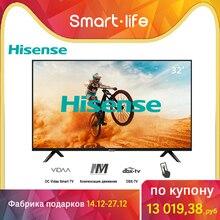 "Телевизор Hisense 32"" 32E5600EE HD Smart TV на операционной системе Vidaa 2.5"