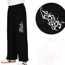 Штаны унисекс с вышивкой, высокое качество, тайцзи цюань, тайцзи, крылчун, кунг-фу, штаны, ушу боевые искусства, шаровары A0001