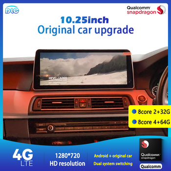 DLC Suitable for BMW 525 530 5series 2010-2017 Qualcomm chip special car dedicated upgrade large screen 10.25 / 12.5-inch Player image