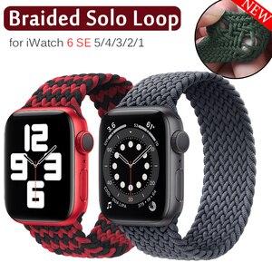Плетеный нейлоновый ремешок для Apple Watch band 44 мм 40 мм 38 мм 42 мм, эластичный браслет для iWatch Series 6 S 5 4 3