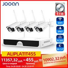 Sistema CCTV Kit sistema di sorveglianza Wireless sistema di telecamere di sicurezza domestica da 3mp telecamere WIFI esterne Set registrazione Audio Video