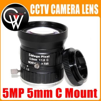 "HD 5MP LENS CCTV Camera Lens 5mm F1.6 Aperture 1/1.7"" Image Format Mount C Industrial Security Road Monitoring"