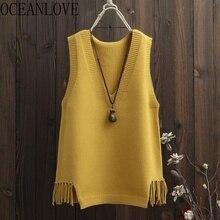 Осень-зима, однотонные свитера для женщин, без рукавов, с кисточками, v-образный вырез, повседневный жилет, корейский вязаный, универсальные пуловеры 13063