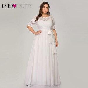 Image 2 - Lace Evening Dresses Women Cheap Long Short Sleeve A line Burgundy Plus Size Evening Party Gowns Abendkleider 2020