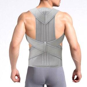 Back Posture Corrector Men Wom