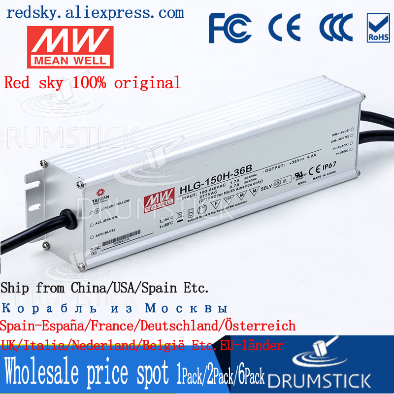 Einzelexemplar 36V LED-Netzteil 4,2A 150W MeanWell HLG-150H-36