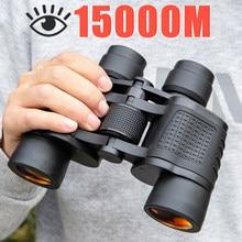 Binóculos 80x80 longo alcance 15000m hd telescópio de alta potência lente vidro óptico baixa luz visão noturna para caça esportes escopo