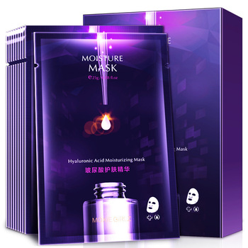 10 Pieces Box Package Hyaluronic Acid Facial Mask Moisturizing Hydration Water Shrinks Pores Brighten The Skin