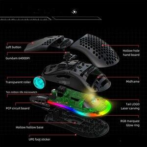Image 4 - 6400 DPI przewodowa mysz RGB podświetlenie mysz do gier z USB J900 z sześcioma regulowanymi wydrążonymi ergonomicznymi wzorami na pulpit gracz komputerowy