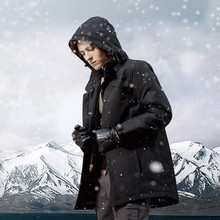 Novo youpin dmn aerogel anti-frio para baixo casaco para-196 severo frio nitrogênio líquido spray termostato homem inverno aerogel frio terno