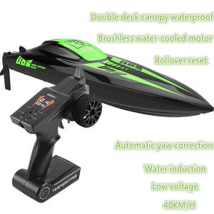 2.4G RC Boat 40km/h Brushless