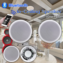 30w Dustproof Smart Bluetooth In Ceiling Active Speakers 6.5 Inch Home Surround Sound 2 Channel Built In Wall Mount Roof Speaker
