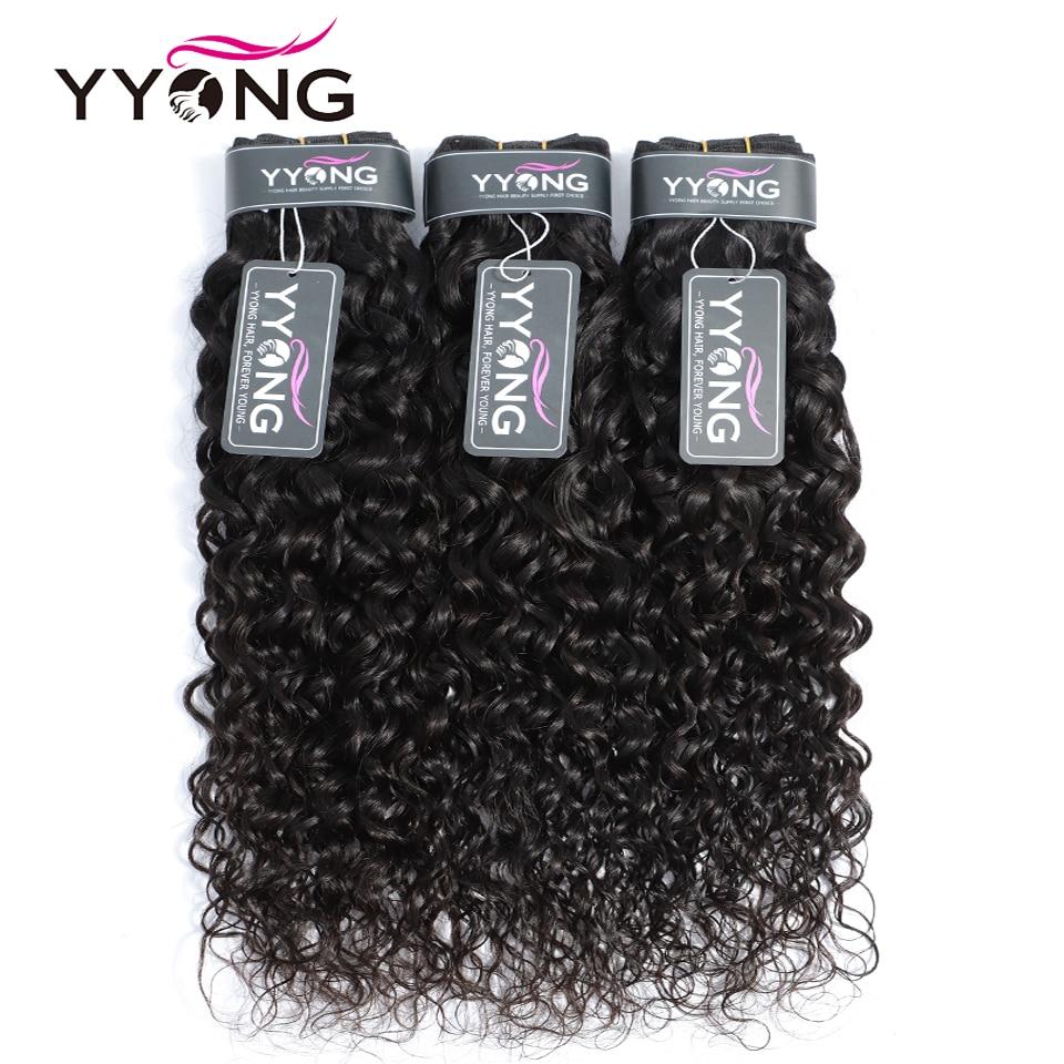 YYong Hair   Bundles With Closure Water Wave 3 Bundles With Closure  Bundles With Lace Closure 3