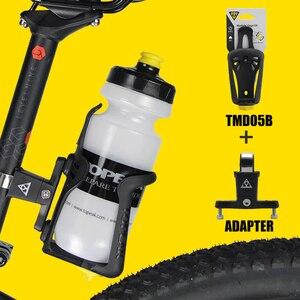 TOPEAK TMD05 инженерный пластиковый держатель для бутылки для велосипеда Регулируемая дорожная горная чашка для напитков держатель для бутылки ...