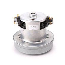 Универсальный PY 29 220V 2000W мотора пылесоса машина для очистки Замена 10166