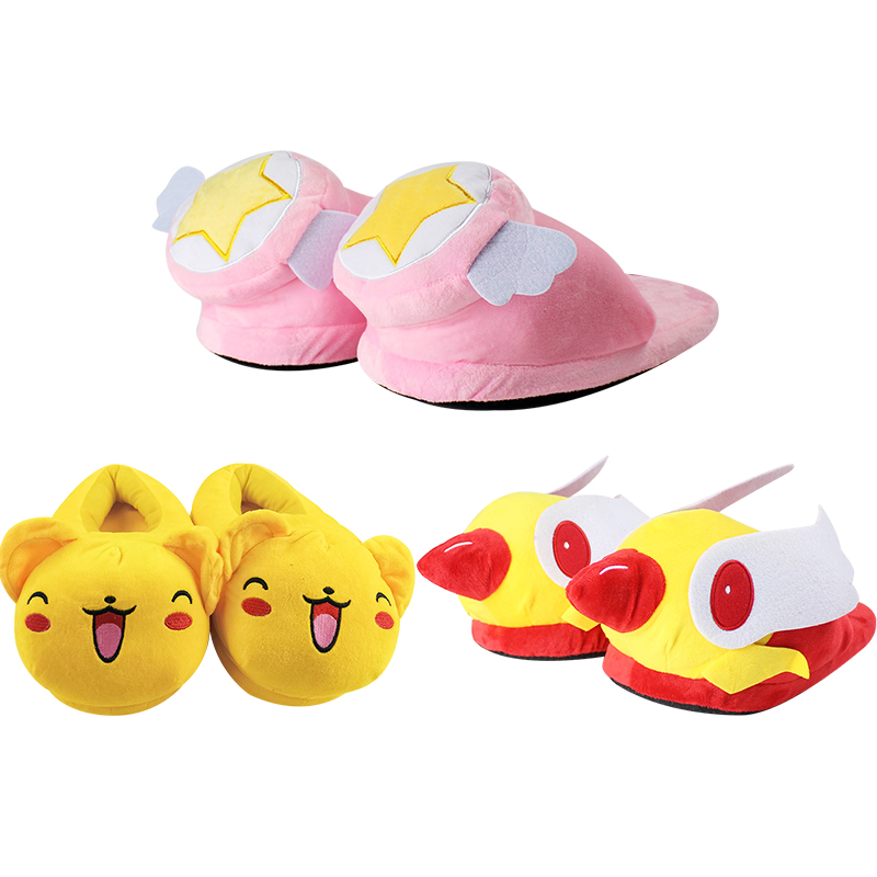 Naruto stuffed plush anime indoor shoes slippers shoe 28cm unisex gift new