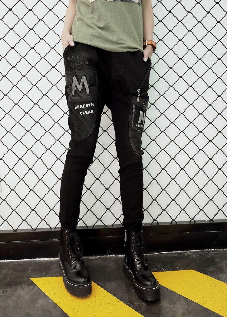 最大ルル春のファッションヴィンテージ弾性ハーレムパンツ韓国レディースブラックスキニーリッピング LuLu Max 3d 66