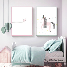 Cartoon Pink Unicorn Poster Nordic Style Kids Decoration Heart Nursery Wall Art Canvas Painting Girls Room Decor Unframed