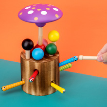 3D Puzzle Baby Wooden Toys Early Childhood Educational Catch Worm Game Color Cognitive Mushroom Grasping Ability funny