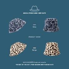 Пушистая Шапка детская зимняя Рыбацкая шапка с леопардовым принтом