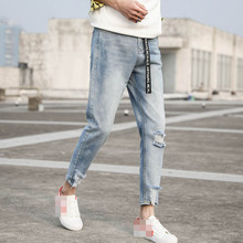 New Streetwear Destroyed Ripped Jeans Skinny men Homme modis male Pencil Elastic Waist Harem Pants Men Jogger Clothes