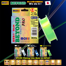 MORI BEYOND Nylon Fishing Line Japan Super Soft Strong Monofilament Ice fishing Clear Fluorescent Lure